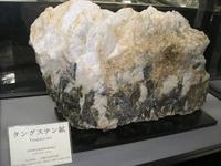 Tungsten_ore