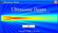 Ultrasonic_beam